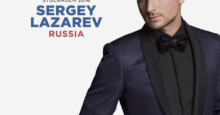 Sergey Lazarev's Announcement
