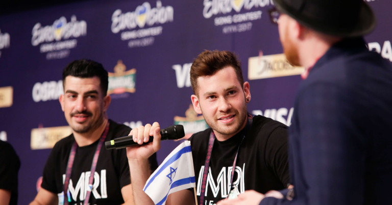 Israel Press Conference 2017